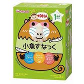 和光堂 IO4小魚風味造型米果/米餅(4gx3袋)(1歲以上) 日本原裝進口