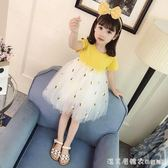 女童短袖洋裝2019夏裝新款洋氣寶寶拼接網紗裙兒童菠蘿公主裙 漾美眉韓衣