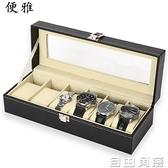 首飾收納盒68 折便雅皮質手表盒收納盒腕表展示盒機械表首飾盒手表盒子手鏈整理盒自由角落
