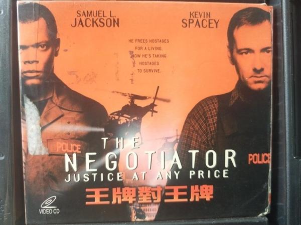 挖寶二手片-V01-025-正版VCD-電影【王牌對王牌】-山姆傑克森 凱文史貝西(直購價)