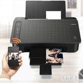 佳能ts308打印機家用小型無線相片照片打印機復印黑白彩色噴墨宿舍辦公便攜CC1828『美好時光』