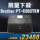 【限量下殺10台】Brother PT-...