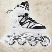 溜冰鞋 溜冰鞋成人男旱冰鞋女大學生初學者兒童全套裝滑冰鞋單直排輪滑鞋