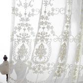 定制歐式刺繡白紗窗簾珍珠紗高檔蕾絲繡花窗紗純色客廳飄窗紗簾陽台紗 歐韓時代