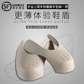 球鞋護盾防折痕  AJ神器防折痕彎曲鞋撐 盾防皺 芥末原創