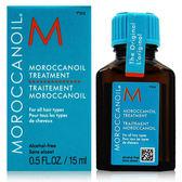 MOROCCANOIL摩洛哥 摩洛哥優油15ml(機場限定英文版) ◆86小舖 ◆