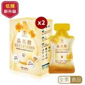 PureYu 晶亮醇 強化型葉黃素飲低糖隨身包(20ml/包X10入) 兩入組