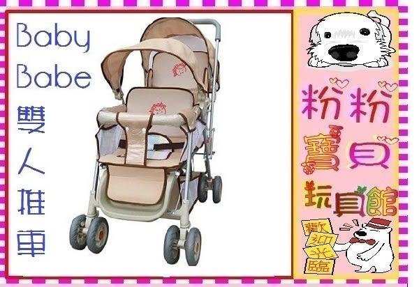 *粉粉寶貝玩具*MONARCH-BabyBabe雙人推車(卡其/藍)