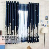 窗簾成品飄窗短簾兒童地中海全遮光臥室半簾小窗戶陽台平面窗    汪喵百貨