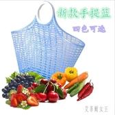 大號柔軟塑料手提籃子環保買菜藍子儲物籃超市購物籃收納籃 yu4404【艾菲爾女王】
