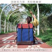 畫架包 畫包素描畫板袋雙肩背4K多功能防水韓版時尚畫板包加厚美術收納袋 第六空間