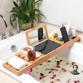 浴缸置物架 新款鏡子浴缸架伸縮竹木多功能浴缸置物架浴室木桶支架置物板輕奢T