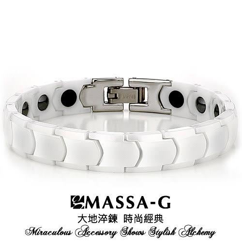 白色季節 精密陶瓷健康手鍊-MASSA-G
