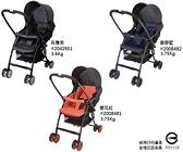 【優兒房】 Aprica 平躺型雙向嬰幼兒手推車 Karoon