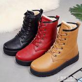 冬季韓國馬丁靴英倫復古短靴女中筒平底踝靴學生百搭靴子 【東京衣秀】