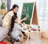 兒童畫板雙面磁性小黑板可升降畫架支架式塗鴉白板寶寶家用寫字板HM【中秋全館免運】
