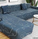 全包彈力通用 組合型 沙發墊 四季布藝 防滑萬能魔力沙發套