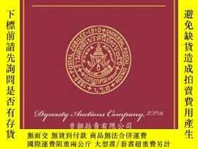 二手書博民逛書店罕見2013年5月18日香港Dynasty西馬北部四州二戰期間郵