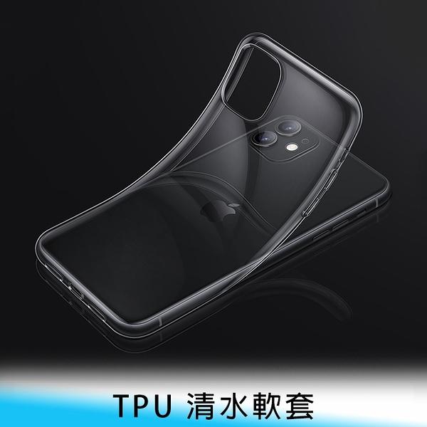 【妃航】ASUS ZenFone 7/7 Pro ZS670KS/ZS671KS 防摔 全包 清水套/保護套/軟套