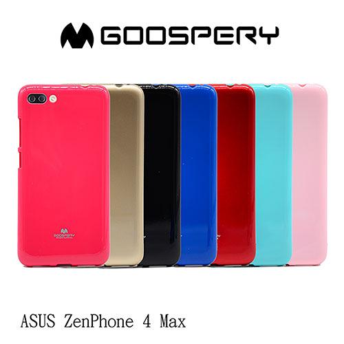 摩比小兔~【GOOSPERY】ASUS ZenFone 4 Max ZC554KL JELLY 閃粉套 軟殼 軟套 手機殼 保護套