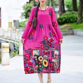 文藝風幾何印花洋裝 中大尺碼民族風女裝