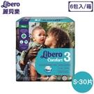 【6包】Libero 麗貝樂 黏貼紙褲-3號(S-30片)【佳兒園婦幼館】