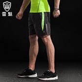 運動短褲 男夏季五分褲寬鬆大碼薄款速干健身跑步籃球短褲男雷魅