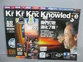 【書寶二手書T1/雜誌期刊_QEN】BBC Knowledge_10~13期間_共4本合售_下一站:火星等