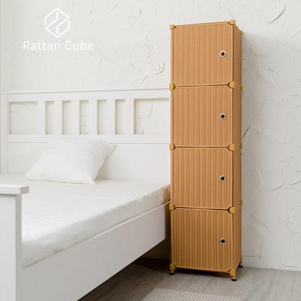 【藤立方】組合4格收納置物櫃(4門板+調整腳墊)-DIY