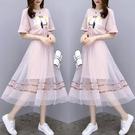 短袖洋裝-夏天新款流行網紗韓版修身顯瘦小香風兩件套裝t恤連身裙子女