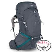 【美國 OSPREY】Aura AG 50 登山背包47L『聖潔灰』10001447 後背包.防雨罩.多口袋.出國旅行.旅遊