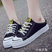 平底半拖鞋無後跟帆布鞋女學生百搭小白鞋新款韓版懶人鞋 芊惠衣屋