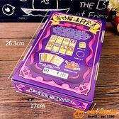 奇妙魔法同學錄創意搞怪活頁盒裝紀念冊學生畢業記錄本超級品牌【桃子居家】