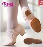 舞蹈鞋女軟底練功鞋成人教師鞋帶跟中跟瑜伽肚皮民族廣場芭蕾舞鞋 雲朵走走
