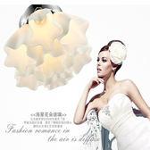 HONEY COMB 浪漫海星花朵LED吸頂燈 7光源 TA8285