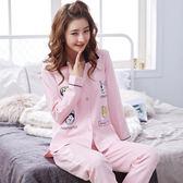 女士睡衣春款長袖純棉寬鬆清新學生韓版