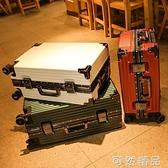 商務行李箱女24寸鋁框萬向輪硬拉桿箱22密碼旅行箱男26登機20 雙12全館免運