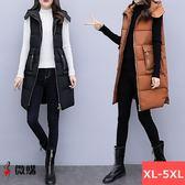 微購【A2925】鋪棉背心長版外套