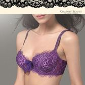 Chasney Beauty-情定巴黎B-D睫毛蕾絲內衣(紫)