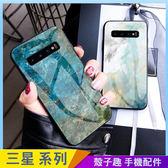 大理石玻璃殼 三星 S10 S10+ S10e S9 S8 plus 情侶手機殼 手機套 黑邊軟框 S9+ S8+ 保護殼保護套 防摔殼