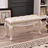 換鞋凳歐式簡約進門穿鞋凳子家用布藝沙發凳矮凳臥室腳踏凳床尾凳 NMS名購居家
