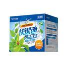 【快潔適 洗衣粉】快潔適天然酵素洗衣皂粉(1.5kg/盒)