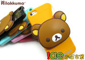 iae創百市集【可捲線款】SAN-X正版 拉拉熊 懶懶熊 蘋果iPhone 5 軟殼 手機套 保護套