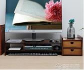 台式電腦顯示器增高架竹實木辦公桌顯示屏墊高架鍵盤底座加高架子YYJ  夢想生活家