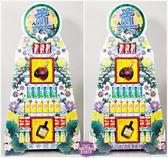 【大堂人本】JY27- 七層玻璃飲品、綜合食品罐頭塔(2入)