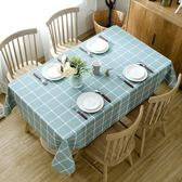 美式鄉村田園餐桌布防水防油pvc茶幾墊耐高溫桌墊免洗訂製款台布    韓小姐