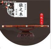 笛子 初學演奏竹笛樂器 送專業笛膜 成人兒童學習橫笛 曲笛 YXS 夢露時尚女裝