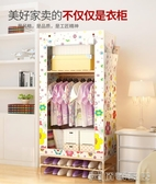 (快速)衣櫃 小號布藝實木加固衣櫥 宿舍單人小衣櫃 學生簡易布衣櫃
