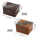 泰國進口首飾盒 東南亞 實木手工古風飾品盒子戒子手鐲收納儲物盒 設計師