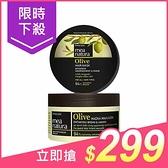 希臘 mea natura 美娜圖塔 橄欖豐盈髮膜(250ml)【小三美日】原價$440